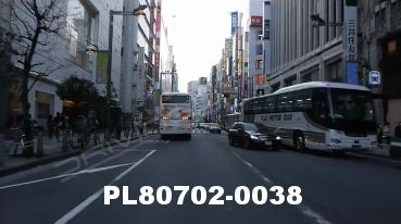 Vimeo clip HD & 4k Driving Plates Tokyo, Japan PL80702-0038