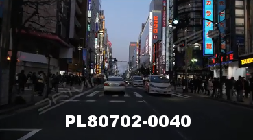 Vimeo clip HD & 4k Driving Plates Tokyo, Japan PL80702-0040