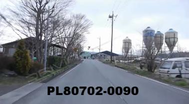 Vimeo clip HD & 4k Driving Plates Mt. Fuji, Japan PL80702-0090