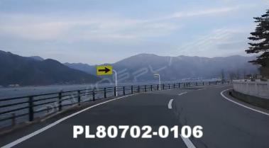 Vimeo clip HD & 4k Driving Plates Mt. Fuji, Japan PL80702-0106