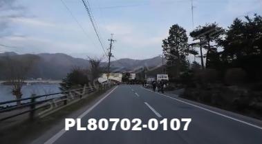 Vimeo clip HD & 4k Driving Plates Mt. Fuji, Japan PL80702-0107