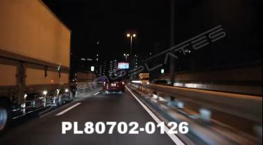 Vimeo clip HD & 4k Driving Plates Mt. Fuji, Japan PL80702-0126