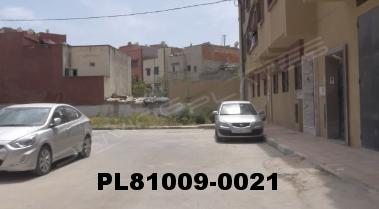 Vimeo clip HD & 4k Driving Plates Sale, Morocco PL81009-0021