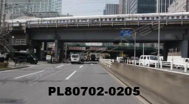 Vimeo clip HD & 4k Driving Plates Tokyo, Japan PL80702-0205