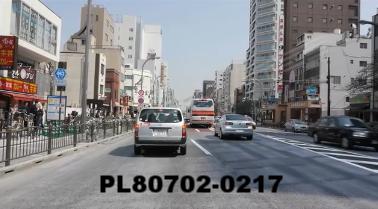 Vimeo clip HD & 4k Driving Plates Tokyo, Japan PL80702-0217