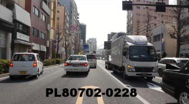 Vimeo clip HD & 4k Driving Plates Tokyo, Japan PL80702-0228