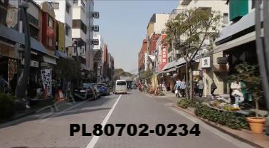 Vimeo clip HD & 4k Driving Plates Tokyo, Japan PL80702-0234