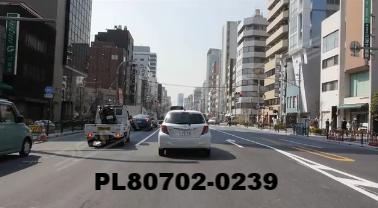 Vimeo clip HD & 4k Driving Plates Tokyo, Japan PL80702-0239