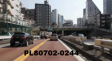 Vimeo clip HD & 4k Driving Plates Tokyo, Japan PL80702-0244