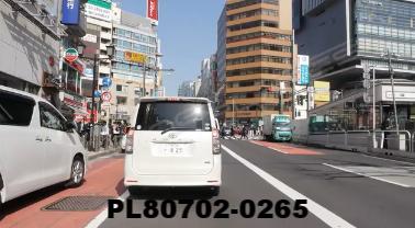 Vimeo clip HD & 4k Driving Plates Tokyo, Japan PL80702-0265