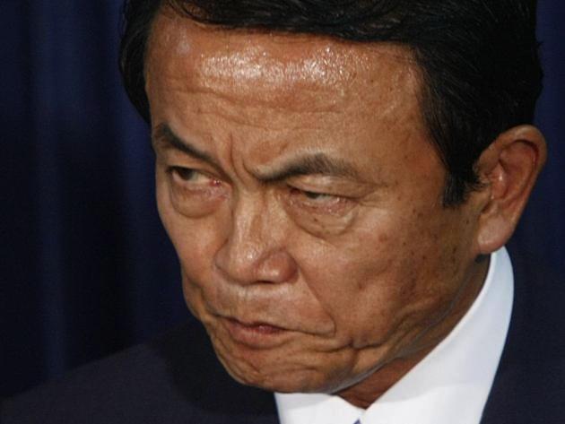 Vice premiärminister Taro Aso är en ganska representativ medlem av det japanska gulbbväldet.