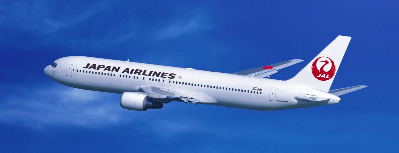 JAL har också bra priser på inrikeslinjerna för dig som flyger in till Japan med flygbolag i oneworld-gruppen.