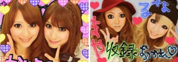 Purikura är en ihållande trend bland unga tjejer i Japan, då det inte bara handlar om simple fotografering, utan om ett gemensamt, konstnärligt uttryck.