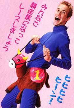 Vill du rida på min häst?