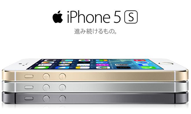 iPhone 5c och 5s ser ut att bli explosiva framgångar i Japan, Apples näst största marknad efter USA.