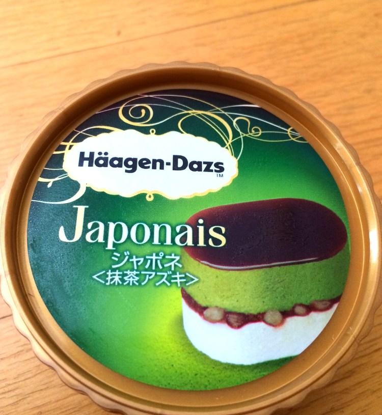 Fyra lager japanskt godis. Än så länge bara på 7-Eleven i Japan, verkar det som.