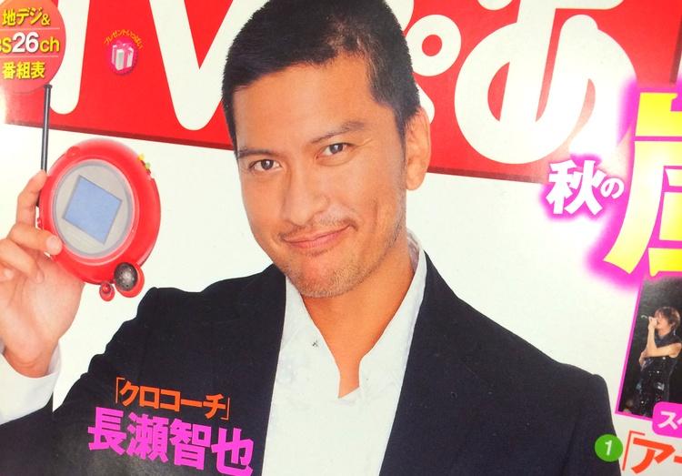 Tomoya Nagase är popidol, underhållare och skådis. Typisk japansk kille när det gäller hur han vill tjejer ska vara? Ingen aning... bara en bild jag tog i tidningshyllan härom dagen.