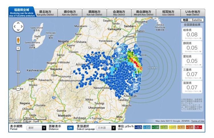 Radioaktivitet i Fukushima.
