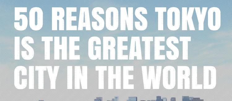 Time Out Tokyo har en färsk lista över de 50 egenhetern som gör Tokyo till världens ballaste och trevligaste stad.. Håller du med?