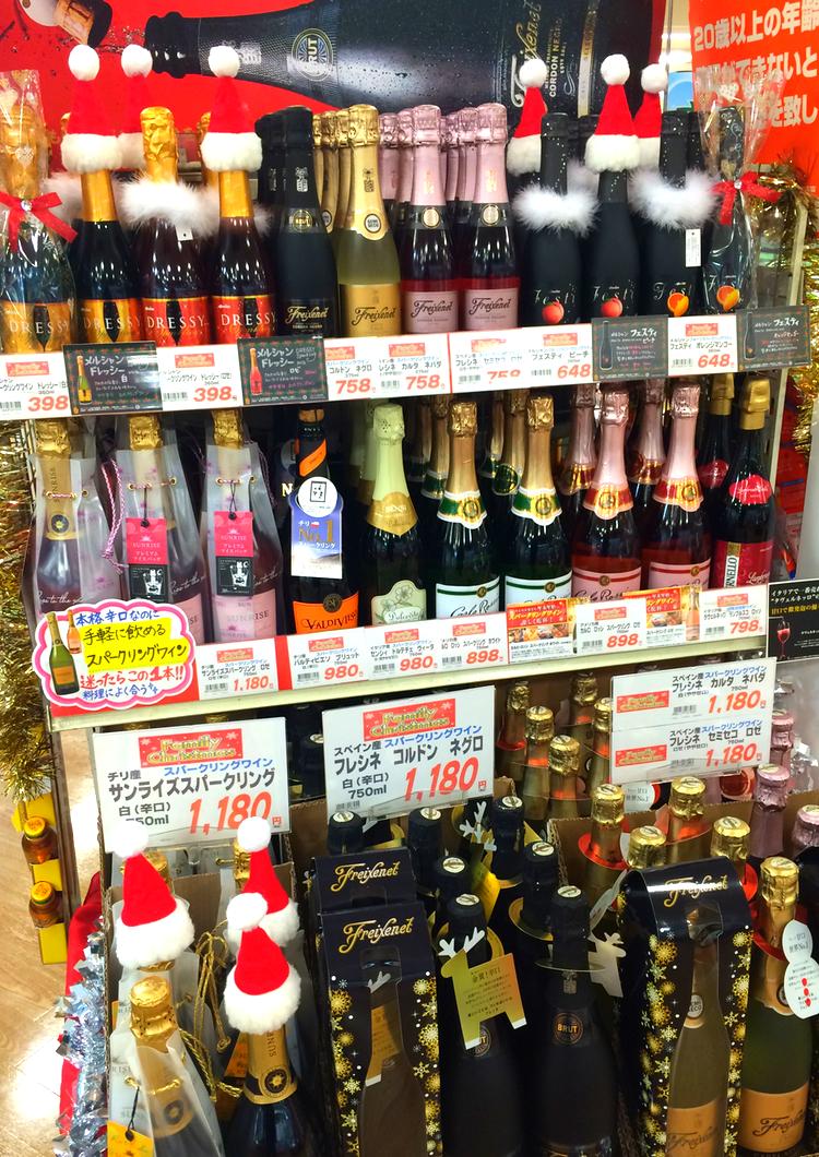 I Japan dricks skumpan till jul och inte till nyår.
