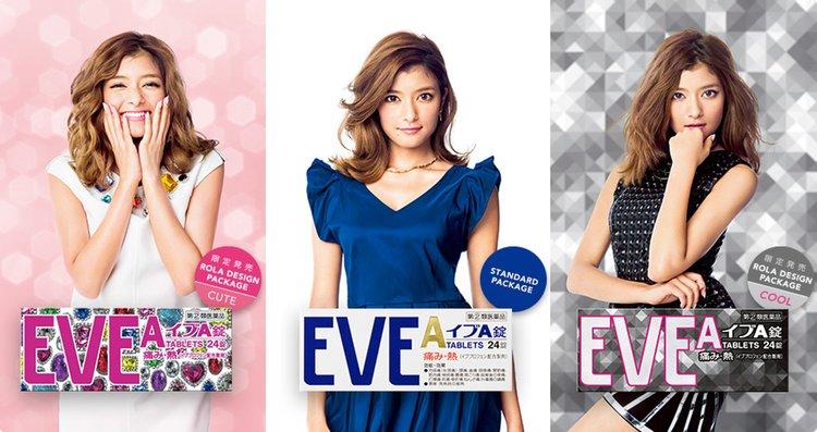 """Rola är affischmodellen för """"idealkvinnan"""" i Japan. Ung, söt, sexig, smal, lite dum i huvudet.."""