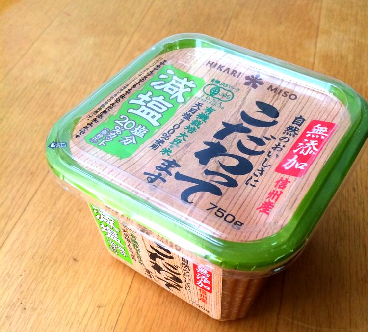 Miso, de jästa sojabönorna som ger så mycket smak åt soppor och såser, är en framgångsrik exportprodukt idag.