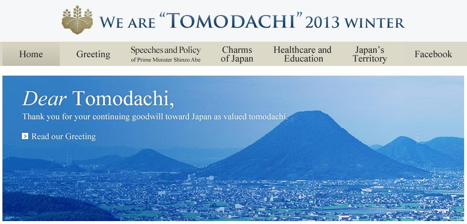 Regeringen Abe har lyckats lägga upp en ganska prydlig websajt. Mycket intressant att läsa, faktiskt.