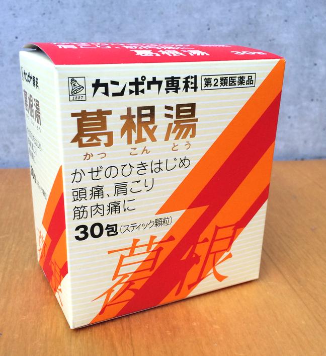 Kakkonto är medicinen för dig som är på väg att bli förkyld i Japan. Finns på alla apotek.