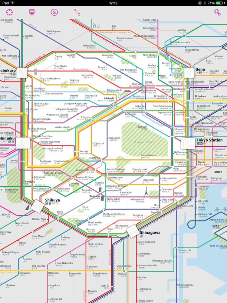 Bästa appen för iOS för navigering runt Tokyos spårbundna trafiknät - än så länge - heter Tokyo Rail Map+.