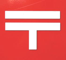 Japanska postens symbol; vitt på rött eller rött på vitt.
