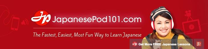JapanesePod101.com är en internettjänst för dig som vill lära dig japanska.. Det är lätt att börja med en bunt avgiftsfria videofiler.