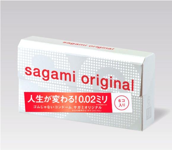 """0,02 millimiter är ganska tunt.. """"0,02 mm - ditt liv kommer att förändras! - En kondom som inte är ett gummi."""""""