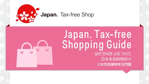Tax-free har nu blivit värt namnet i Japan.