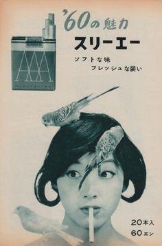 60 yen för 20 cigaretter på 60-talet - nu 460. Tobaksmonopolet försökte få kvinnor att börja röka på den tiden.