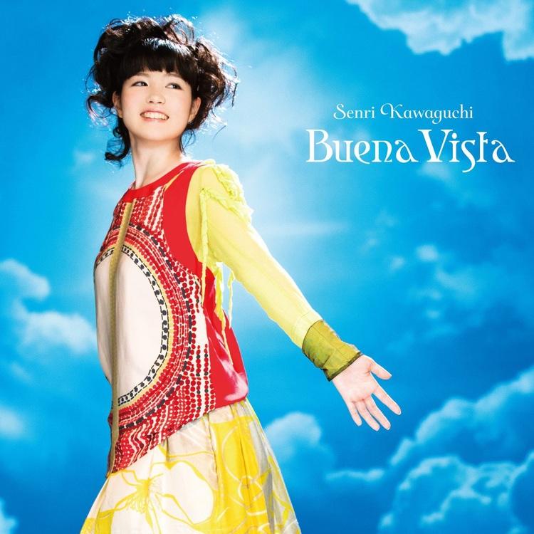 Senri Kawaguchi är en ung dam som är en av Japans mest anlitade proffstrummisar vid 17 års ålder!