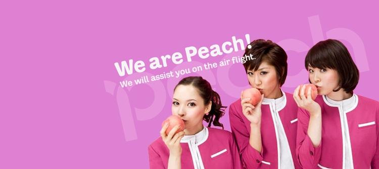Persika är en vanlig och mycket god frukt i Japan. Det är alltså också ett prisvärt flygbolag.