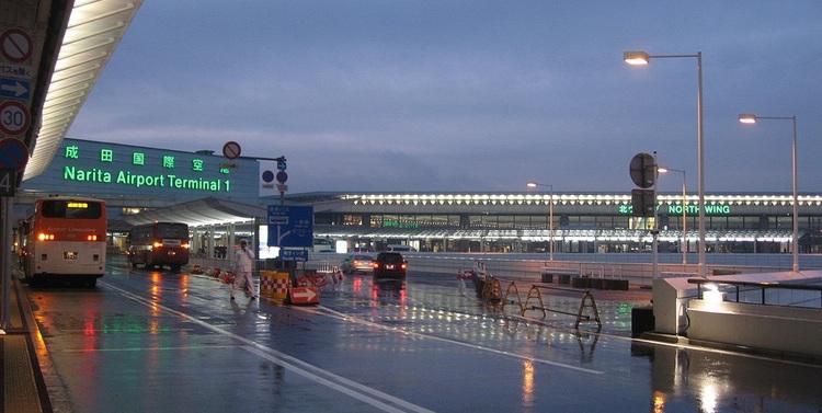 Terminal 1 och 2 ute på Narita får sällskap av terminal 3 den 8:e april.
