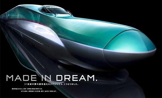 Shinkansens E5-serie började rulla 2011. De går bara på norrgående linjer och har de unika och extravaganta Gran Class-vagnarna med sig på rälsen.