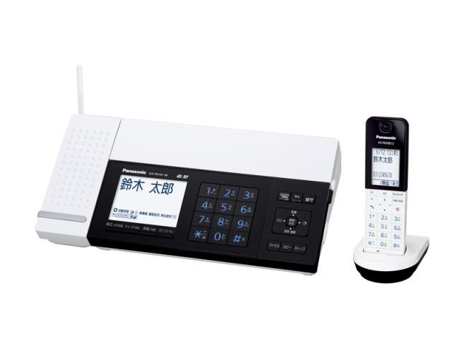 Denna maskin från Panasonic är en av marknadens mest kompakta och samtidigt moderna faxmaskiner som kommunicerar smärtfritt med din mobiltelefon, bland annat.