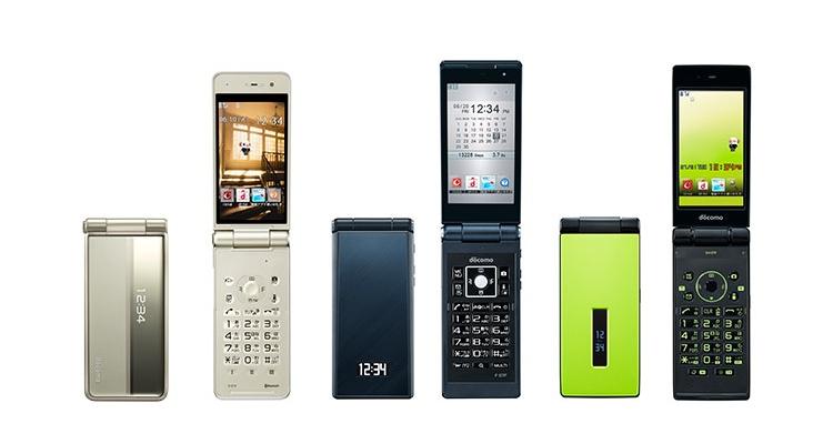 Galapagos-lurar kallas de konventionella japanska mobiltelefonerna. Varför, jo för att de är unika för Japan.  Foto: NTT Docomo