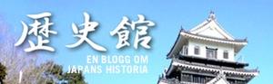 REKISHIKAN - en blogg om Japans historia