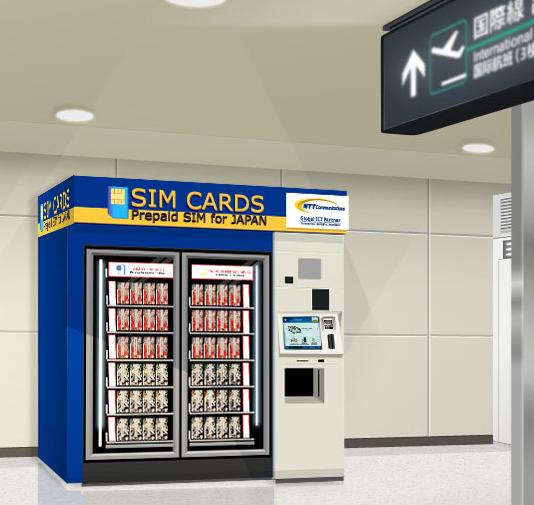 NTT Docomos nya automater för SIM-kort ute på Narita, en i varje terminal.