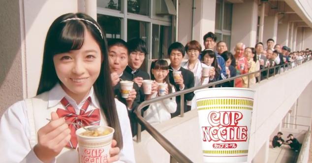 Nissins snabbnudlar är en av de produkter som saluförs allra flitigast på japansk TV (Nissin uttalas nisshin)