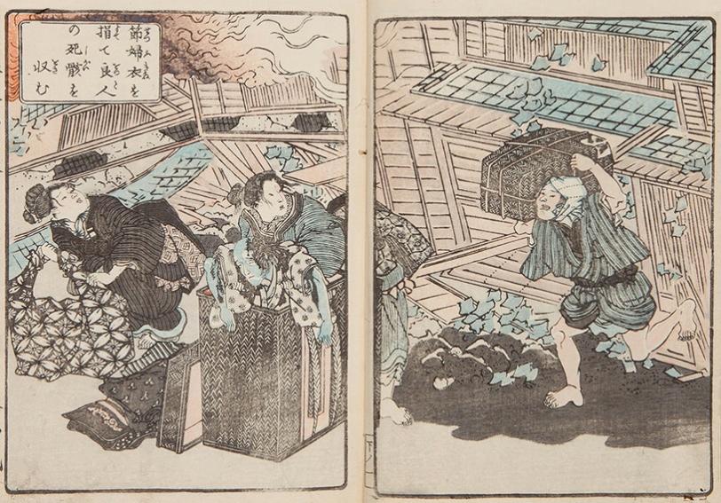 En familj flyr ur ett brinnande hus i gamla Edo - nuvarande Tokyo.