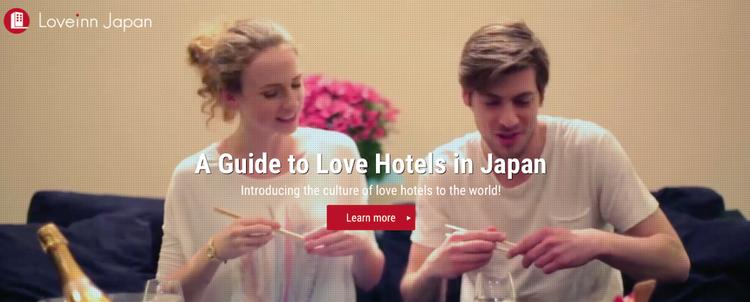 Gissningsvis så är japanska kärlekshotell något vi aldrig kommer att få uppleva i Sverige...