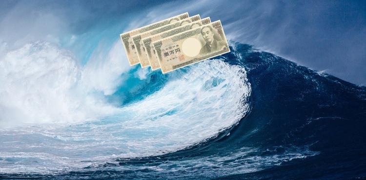 En veritable tsunami av yen köper nu upp företag i USA och Europa.. Minskad hemmamarknad och låg ränta ligger bakom.
