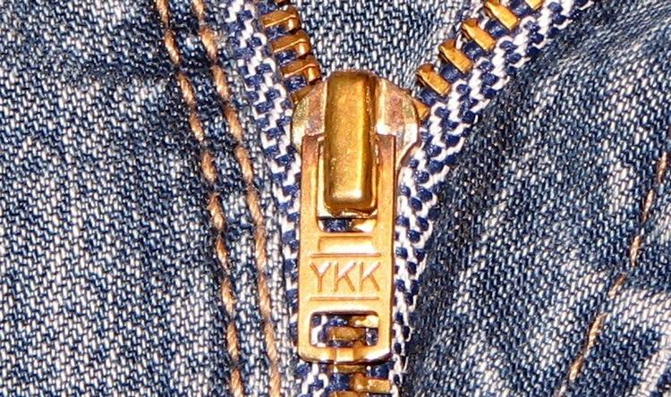 YKK var minsann inget finskt ord.  Foto: Chris 73/Wikimedia Commons