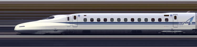 shinkansen_N700A.jpg