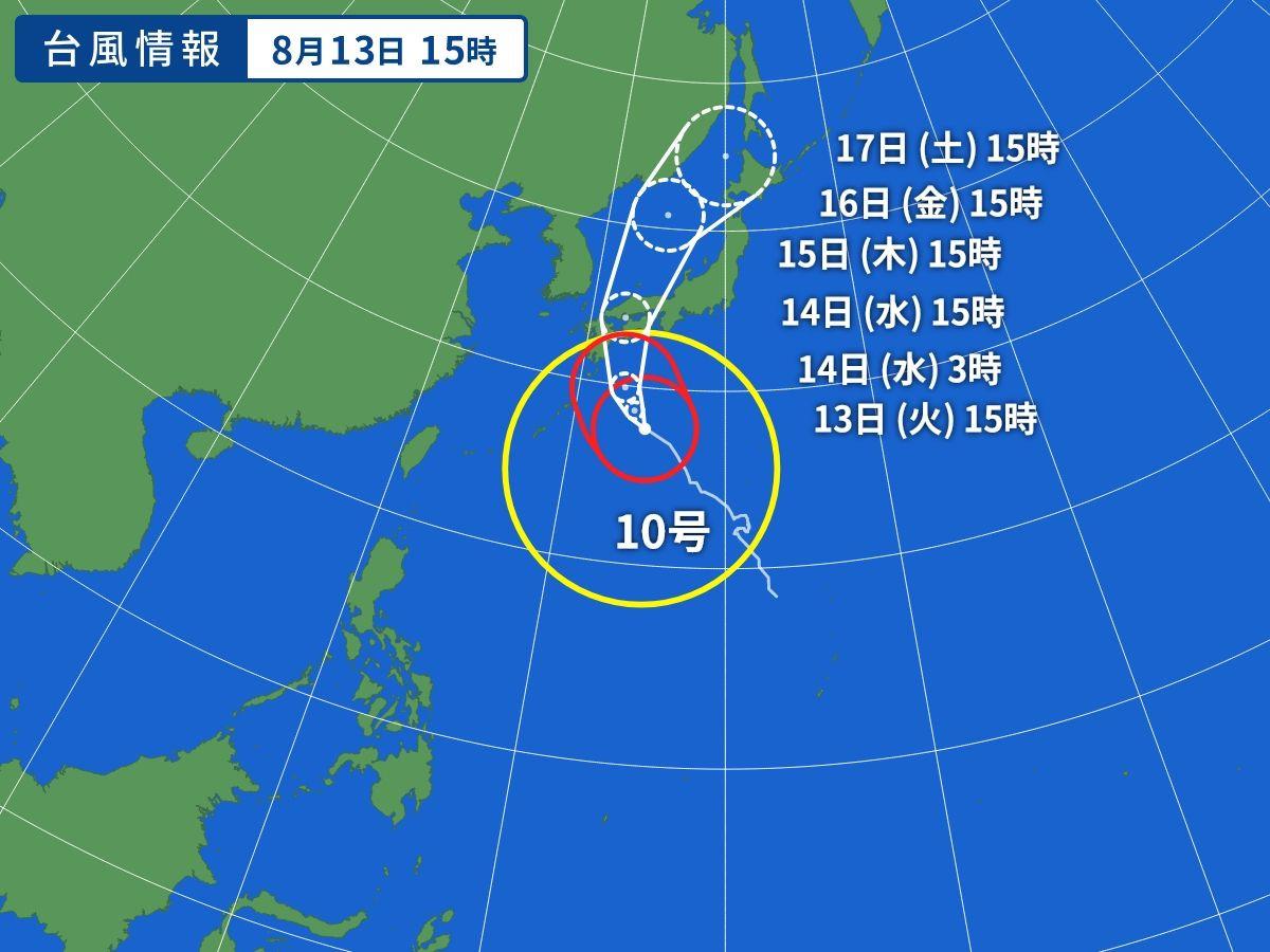 Årets tionde tyfons färdväg över det japanska öriket. Du ser datum, veckodag och klockslag. Det är givetvis en prognos, och det händer ganska ofta att tyfonen är nyckfull och ändrar riktning och hastighet.  Bild: Yahoo Japan