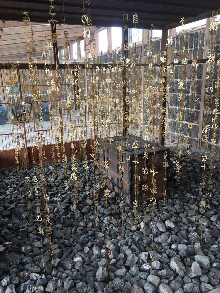 Modern konst i det gamla kopparverket på Inujima.